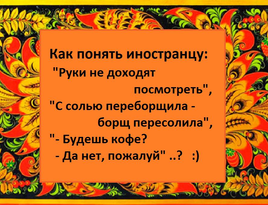 Русский сайт